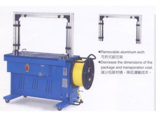 全自動捆包機 PW-0860B