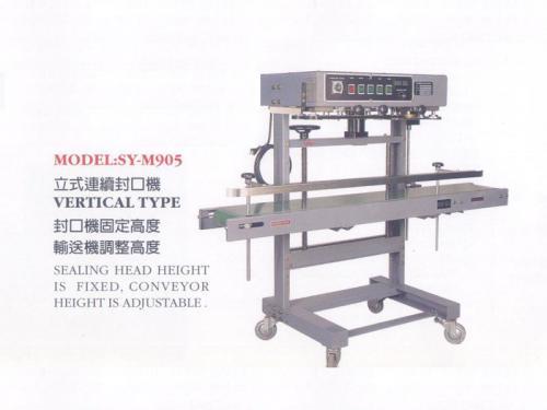 立式連續封口機 SY-M905