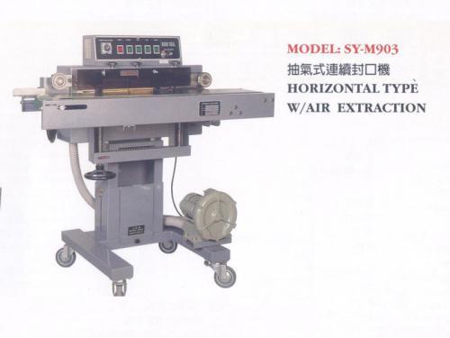 抽氣式連續封口機 SY-M903