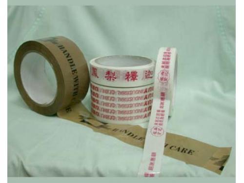 OPP表面印刷膠帶