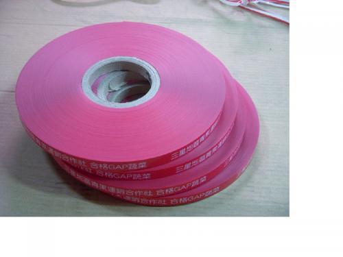 PET印刷束口帶